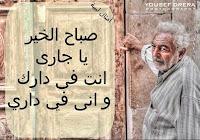 امثال وحكم 2017 اجمل امثال وحكم قديمه بالصور
