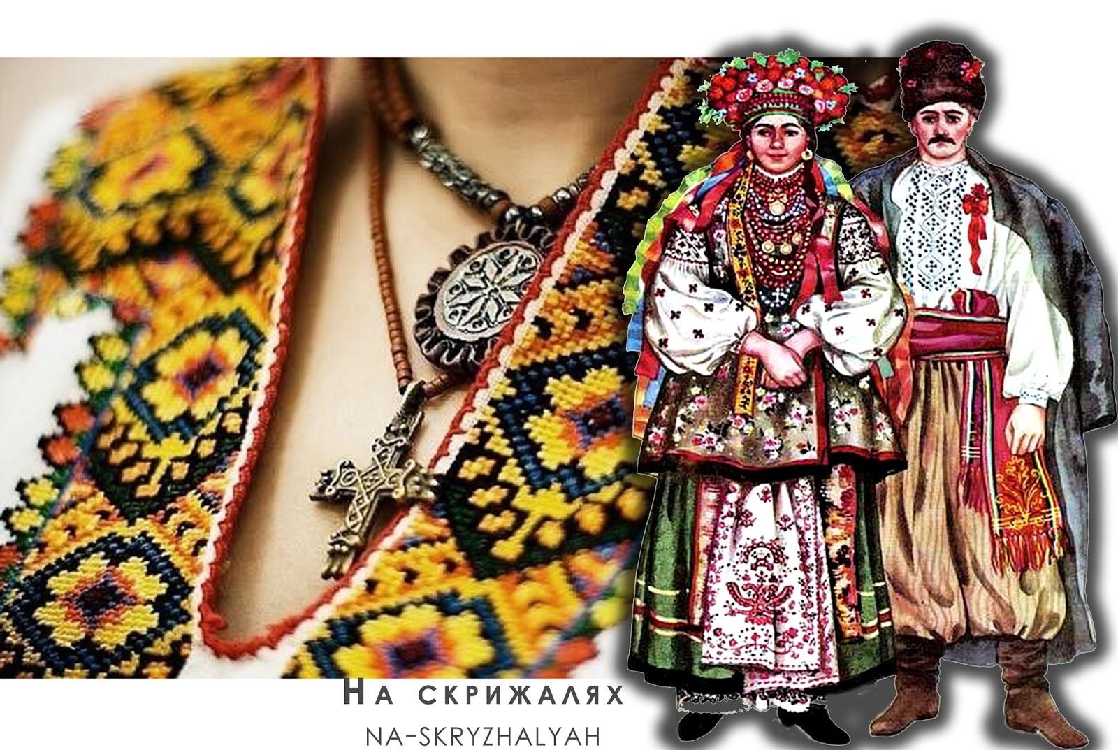 Українська вишиванка  історія та легенди - На скрижалях d18e5b8381c14