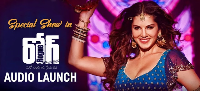 Sunny Leone Hot Dance Performance at Rogue Audio Launch