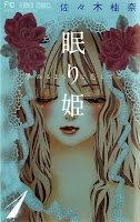 http://4.bp.blogspot.com/-VbO0MD0-kxg/Tkn5rm9ylFI/AAAAAAAABA4/RXdKy4wHhc0/s1600/nemurihime1.jpg