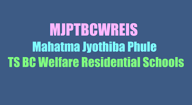 Mahatma Jyothiba Phule TS BC Welfare Residential Schools,MJPR SChools,MJPTBCWREIS
