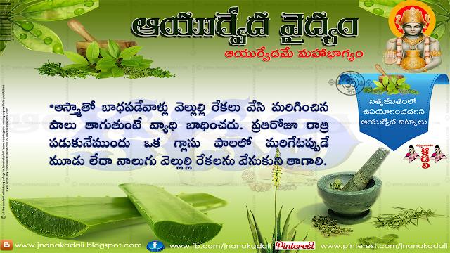 November 2015  Jnana Kadalicom Telugu Quotesenglish -1296