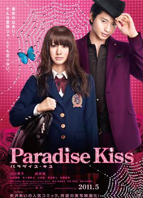 Znalezione obrazy dla zapytania japanese romance movies