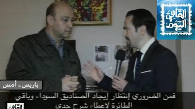 مشاهدة عمرو اديب حلقة الأحد