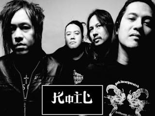 Koleksi Lagu Koil Band Mp3 Album Blacklight Terbaru dan Terpopuler Full Rar