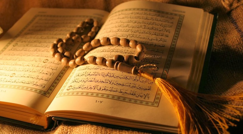 سورة البقرة الجزء الثاني قرءان كريم The Holy Quran