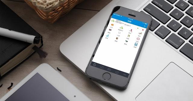 Timetrack 時間記錄同步 App,可設定每日目標時間與限制時間