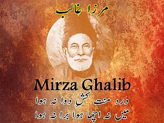 mirza-ghalib