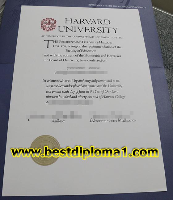 Harvard University diploma