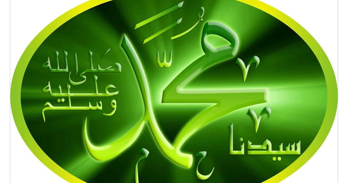 Kisah Nyata Keutamaan Shalawat Nabi ~ Kisah Teladan Islami