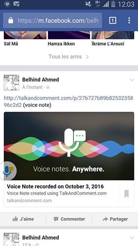 طريقة اظافة زر لتسجيل مقطع صوتي خاص بك ونشره على الفيس