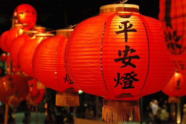 19cae_facts_chinese_new_year_lanterns_2013_b%2BTraditional-Chinese ...