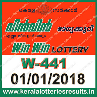 keralalotteriesresults.in, kerala lottery, kl result,  yesterday lottery results, lotteries results, keralalotteries, kerala lottery, keralalotteryresult, kerala lottery result, kerala lottery result live, kerala lottery today, kerala lottery result today, kerala lottery results today, today kerala lottery result, kerala lottery result 01-01-2018, win win lottery results, kerala lottery result today win win, win win lottery result, kerala lottery result win win today, kerala lottery win win today result, win win kerala lottery result, win win lottery W 441 results 01-01-2018, win win lottery W 441, live win win lottery W-441, win win lottery, kerala lottery today result win win, win win lottery W-441 01/01/2018, today win win lottery result, win win lottery today result, win win lottery results today, today kerala lottery result win win, kerala lottery results today win win, win win lottery today, today lottery result win win, win win lottery result today, kerala lottery result live, kerala lottery bumper result, kerala lottery result yesterday, kerala lottery result today, kerala online lottery results, kerala lottery draw, kerala lottery results, kerala state lottery today, kerala lottare, kerala lottery result, lottery today, kerala lottery today draw result, kerala lottery online purchase, kerala lottery online buy, buy kerala lottery online