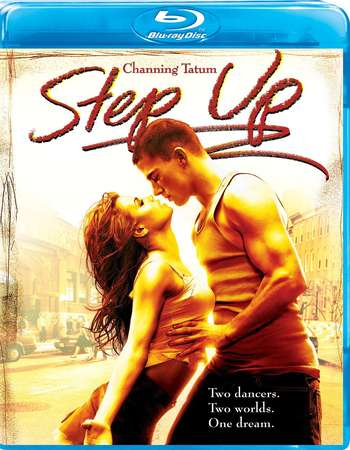 Poster Of Step Up 2006 English 300MB BRRip 480p ESubs Free Download Watch Online