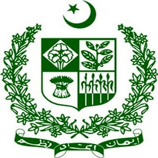 government-of-Islamic-republic-of-pakistan-logo