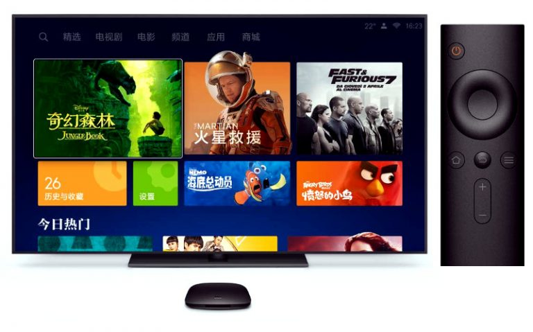 Xiaomi's Miui TV version's Patchwall ~ Ask About It At Play