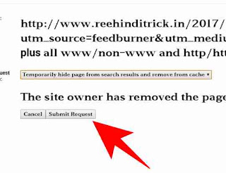 Search engine se link remove kaise kare 5