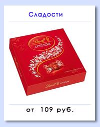 https://ad.admitad.com/g/tfmm6g3myo5c412d917362e5e91681/?ulp=http%3A%2F%2Fcookhouse.ru%2Fstore%2Fchay-kofe%2Fk-chayu%2F%3Fsorting%3Dprice-asc
