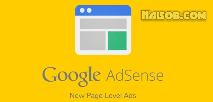 Cara Memasang Page Level Ads di Blogspot Blogger