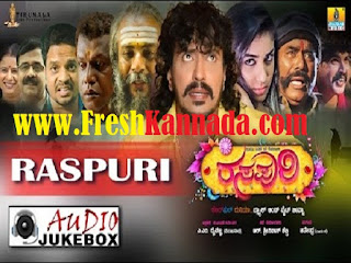 Raspuri kannada movie songs download