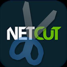 تحميل برنامج نت كت 2017 - Download Netcut لقطع النت عن المتصلين بالشبكة أخر إصدار مجانا