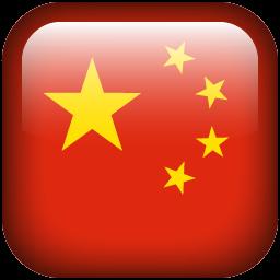 China Proxylist