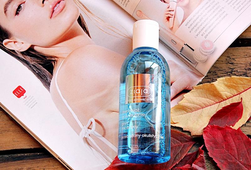 Мицеллярная вода для очень чувствительной кожи ZIAJA MED cleansing MICELLAR WATER / отзывы