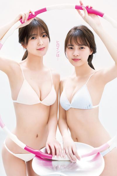 Mio Kudo 工藤美桜, Yume Shinjo 新條由芽, Young Jump 2020 No.30 (ヤングジャンプ 2020年30号)