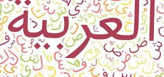 Percakapan Bahasa Arab Sehari-hari Dan Artinya