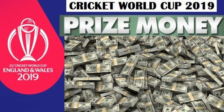 ICC Cricket World Cup 2019 Prize Money