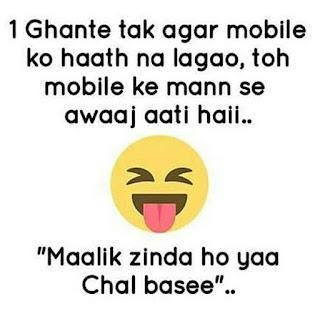 Hindi Chutkule For Whatsapp