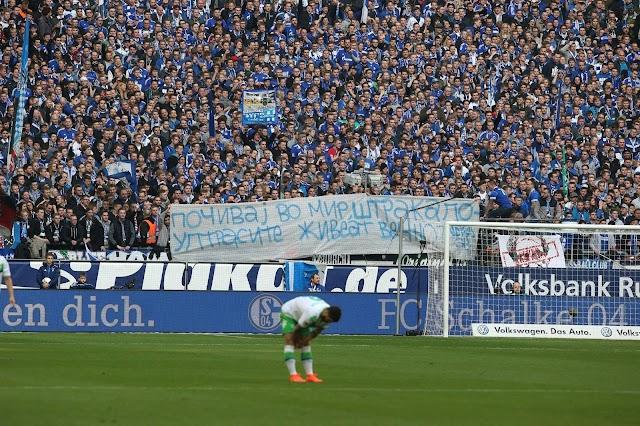 Schalke Fans Gedenken verstorbenen Vardar Fan