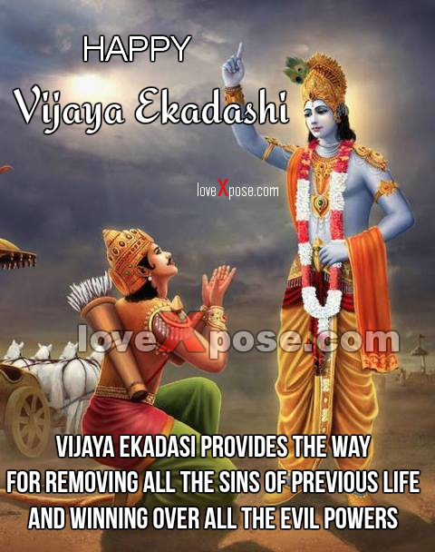 Happy Vijaya Ekadashi Wallpaper