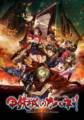 Kabaneri Review Anime