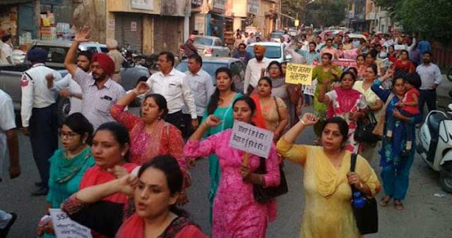 Punjab Contract Teacher Protest
