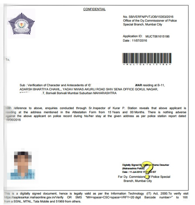 Police Verification Form