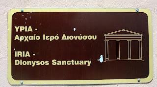 Ναός του Διόνυσου στη Νάξο