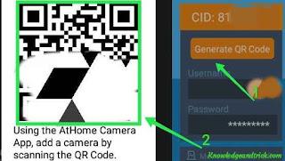 Mobile Phone Ko Cctv Camera Kaise Banaye - Mobile To Convert CCTV Trick