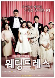 film korea paling sedih tentang orang tua