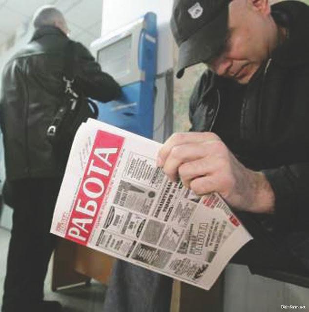 Число официально безработных россиян превысило 1 миллион человек