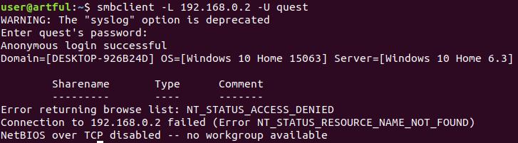 1С и Linux: ubuntu 17 10 подключение windows сетевого принтера Canon