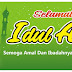 Download Desain Spanduk Idul Adha 1438 H New Vector CDR