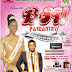 WoodHouse Entertainment Presents the biggest beauty pageant on Benue State University (BSU) campus.