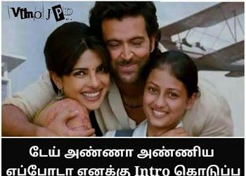 Funny Meme Engineering : Engineering students reactions memes tamil memes tamil memes