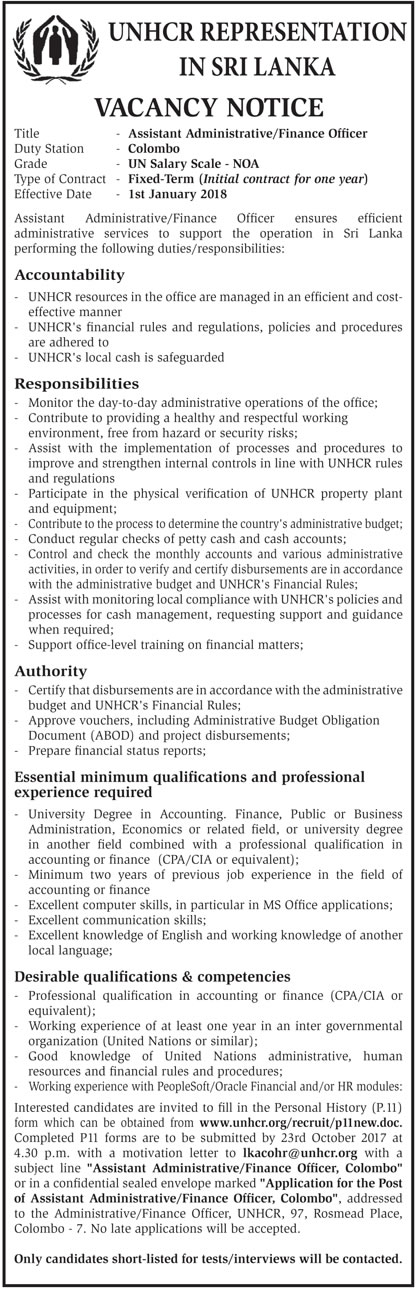 Assistant Administrative / Finance Officer