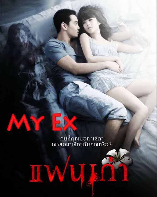 movie my ex thai horror full movie thai movie