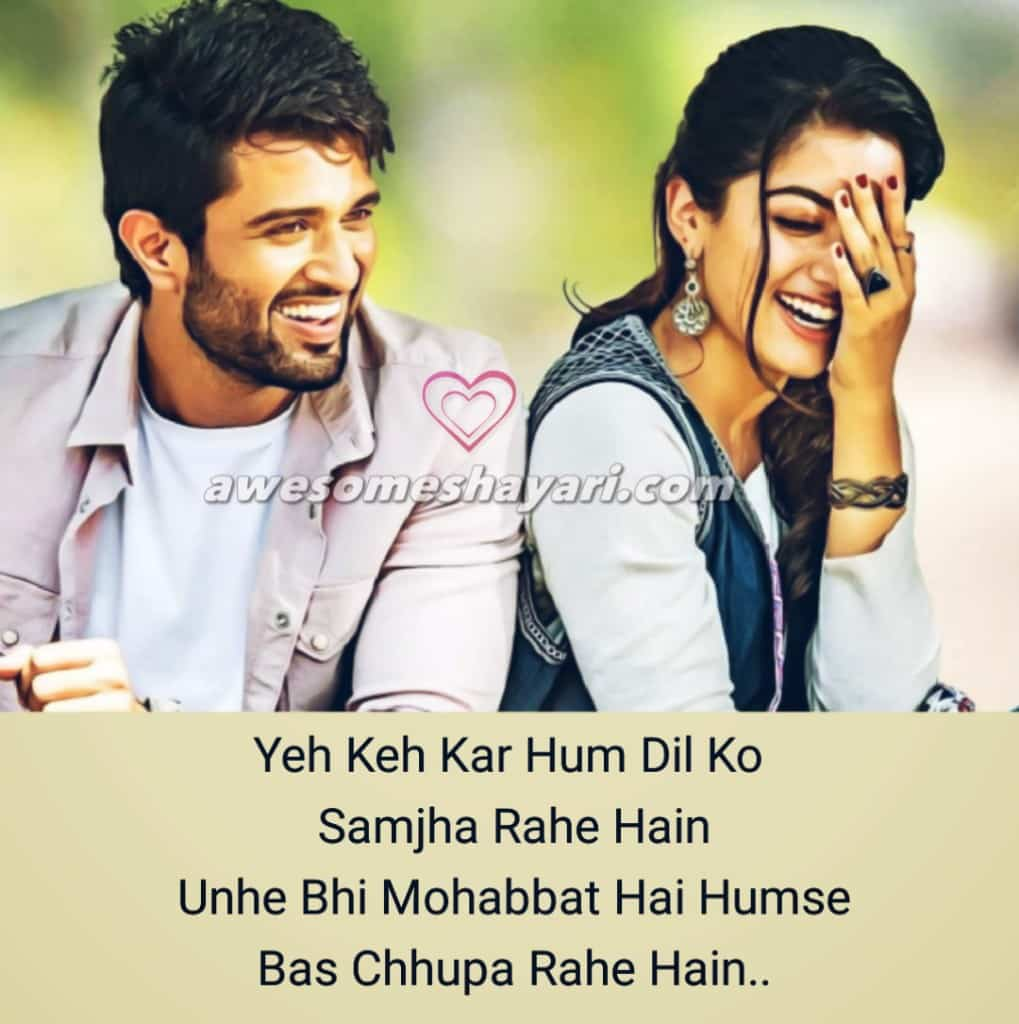 Best True Love Shayari Status Dp