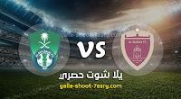 نتيجة مباراة الوحدة الإماراتي والأهلي السعودي اليوم الاثنين  بتاريخ 10-02-2020 دوري أبطال آسيا