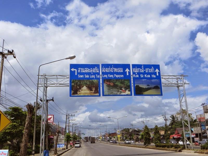 Дорожный указатель Таиланд