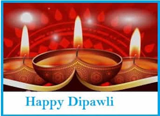 Diwali Festival: History, Story, Significance, Quotes, SMS